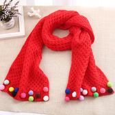 兒童圍巾  美人魚款圍巾圍脖紅色