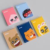 韓國 Kakao Friends 記事本小冊 筆記本│80頁│13.5cm x 9.5cm│z7818