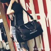 大包包新款旅行包女手提包大容量行李包長短途輕便旅游包男健身包 漾美眉韓衣