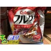 [COSCO代購]   W216971 CALBEE FRUIT 卡樂比富果樂水果早餐麥片1公斤(兩入裝)