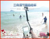 自拍桿小蟻4k 運動相機潛水配件內置三腳架  全店88折特惠