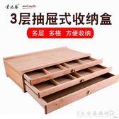 櫸木木質畫架畫盒3層抽屜桌面油畫箱素描彩鉛收納盒畫板畫架套裝 CR水晶鞋坊YXS