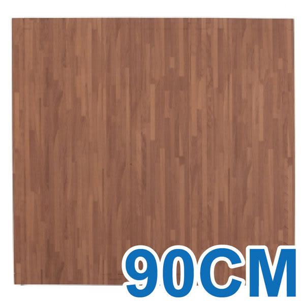 【新生活家】EVA耐磨拼花木紋地墊深色-90x90x2cm