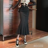 魚尾裙設計感半身裙秋冬新款氣質高腰顯瘦中長款包臀黑色魚尾裙子女 快速出貨
