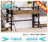 《固的家具GOOD》510-01-ADC 保羅集成木紋4尺書桌【雙北市含搬運組裝】