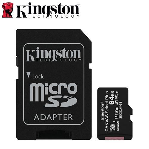 Kingston金士頓 Canvas Select Plus microSD 64G 記憶卡