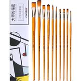 水粉筆套裝油畫丙烯畫筆水彩手繪排筆專業顏料扇形繪畫    瑪奇哈朵