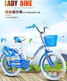 折疊自行車22寸折疊兒童自行車22寸女孩單車6-8-10-12歲小學生小孩腳踏車xw 全館免運