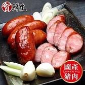 【南紡購物中心】賀鮮生-真划蒜蒜頭香腸6包(約27條/包)