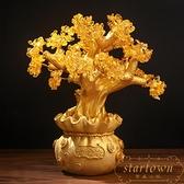 黃水晶發財樹裝飾品擺件新招財搖錢樹工藝品擺設【繁星小鎮】