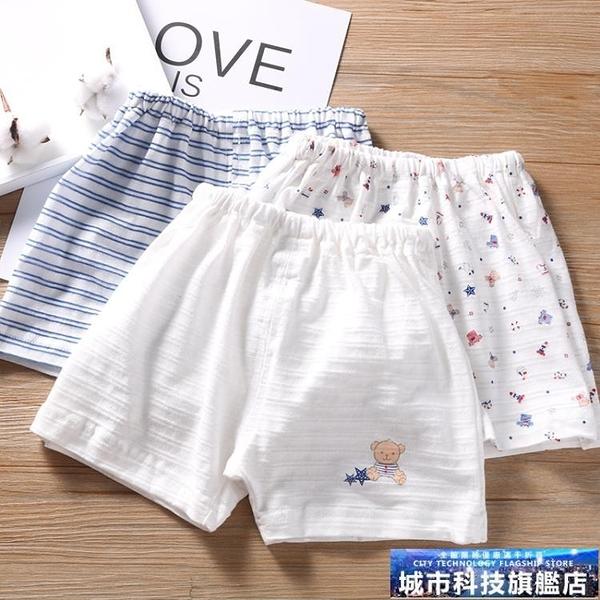 男童短褲 寶寶單褲子外穿夏季薄款韓國純棉寬鬆女童中褲五分褲男童休閒短褲 城市科技