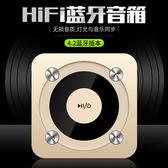 A9藍牙音箱無線手機迷妳音響蘋果七彩燈便攜式重低音小鋼炮MJBL