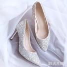 大碼婚鞋新款冬季高跟鞋結婚鞋子新娘鞋亮片水晶鞋細跟婚鞋女銀色伴娘 qf34525【MG大尺碼】