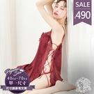 睡衣-夏琳狂想- iVenus性感法式緞面不勾紗蕾絲側交叉綁帶誘惑睡衣 玩美維納斯 平價內睡衣