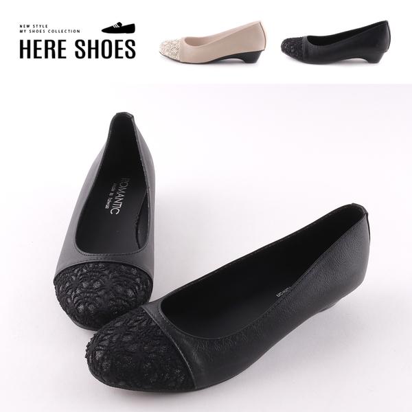 [Here Shoes]零碼36-38 包鞋-MIT台灣製皮質鞋面金蔥蕾絲鞋頭 純色簡約 娃娃鞋 低跟包鞋 OL通勤鞋-AN1241
