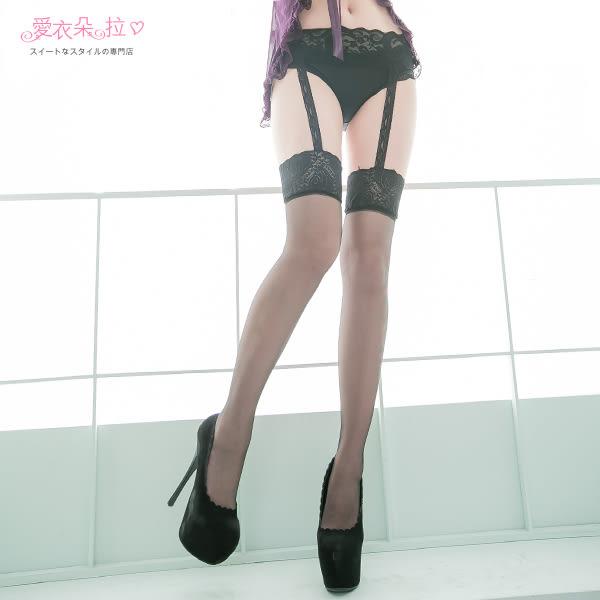 網襪絲襪 黑色蕾絲一體成型不滑落 連身吊帶襪- 愛衣朵拉