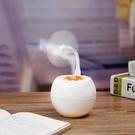 【快出】加濕器香薰機精油USB風扇小型迷...