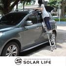 [索樂生活]多功能全鋁合金伸縮萬用一字折疊工作梯2.6m