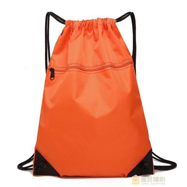 防水束口袋抽繩後背包 男女戶外大容量旅游旅行包跑步運動收納包
