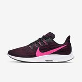 Nike W Air Zoom Pegasus 36 [AQ2210-009] 女鞋 慢跑 運動 氣墊 包覆 避震 黑粉