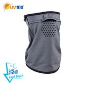 快速出貨 UV100 防曬 抗UV-涼感透氣彈力面罩-呼吸暢快