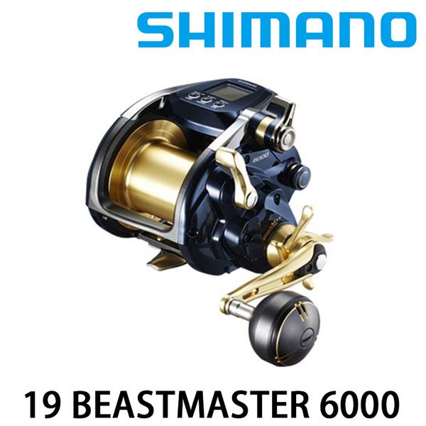 [送3000元折價券] 漁拓釣具 SHIMANO 19 BEAST MASTER 6000 [電動捲線器]