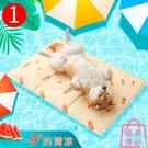寵物冰墊貓咪睡墊狗墊子夏天降溫貓墊子涼席...