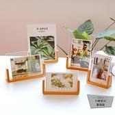 木質相框6寸亞克力婚紗照片框兒童櫸木U型畫框【小檸檬3C】
