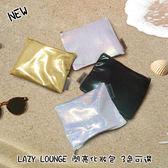 韓國LUCALAB Lazy Lounge 閃亮化妝包 手拿包 首爾的家