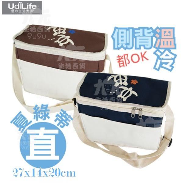 【九元生活百貨】夏綠蒂 保冰保溫背袋 /直式 便當袋 媽媽包 保溫提袋