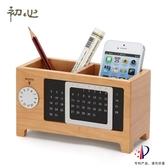 初心創意木質大容量筆筒多功能筆桶辦公室桌面收納
