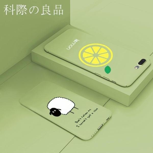kejea便攜充電寶快充大容量超薄可愛創意超萌蘋果華為小米oppo 時尚芭莎