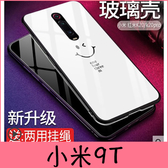 【萌萌噠】小米9T / 小米9T Pro 可愛簡約男女款 愛心笑臉 全包軟邊+鋼化玻璃背版 手機殼 手機套