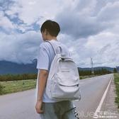 雙肩包男士背包大容量旅行包電腦休閒女時尚潮流高中初中學生書包 深藏blue