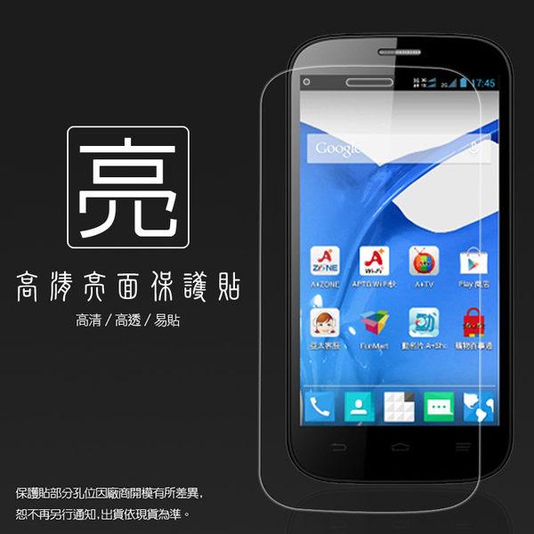 ◆亮面螢幕保護貼 亞太 A+ World CG503/ZTE Q301C/Q301T 保護貼 軟性 亮貼 亮面貼 保護膜