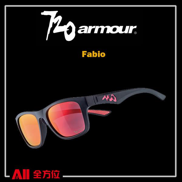 【720Armour】720 Fabio系列 運動太陽眼鏡 灰紅(B3724) 全方位跑步概念館