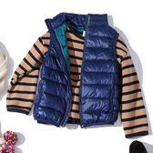 兒童背心 秋冬季兒童輕薄款羽絨馬甲背心寶寶男童女童棉外套中大童坎肩外穿