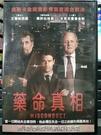 挖寶二手片-P57-011-正版DVD-...