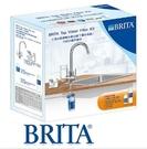 結帳現折 德國 BRITA WD3030 三用水龍頭硬水軟化型濾水系統 (內含P3000濾芯+P1000濾芯) 含基本安裝