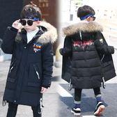 男童羽絨服 兒童男童羽絨服中長款2019新款韓版男孩冬季外套加絨加厚 快樂母嬰