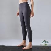 瑜伽服外穿高腰瑜伽褲女裸感提臀薄款九分褲運動跑步【步行者戶外生活館】