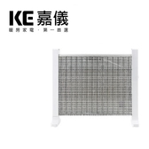 HELLER嘉儀防潑水即熱式電膜電暖器 KEY-M700  **免運費**
