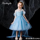 女童洋裝/連衣裙夏裝愛莎公主裙子2021年新款兒童艾莎短袖 美眉新品
