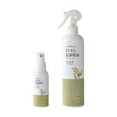 PURE 純淨抗菌香氛噴霧-清‧乳香超值組