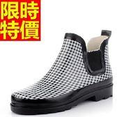 雨靴-女雨具防水高雅防滑女短筒雨鞋2色54k40[時尚巴黎]
