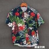 夏季潮寬鬆洋氣個性襯衣夏威夷沙灘度假情侶復古碎花短袖襯衫男潮 創意空間