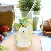 透明玻璃早餐牛奶杯果汁手柄水杯子耐熱帶蓋早晨茶杯小熊款限時八九折
