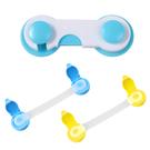 超值兩入組 兒童防護用品對開鎖 寶寶防夾手安全鎖 冰箱抽屜防開啟保護鎖 88311
