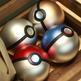 正版20000m精靈球行動電源暖手寶神奇創意可愛寶貝移動電源個性毫