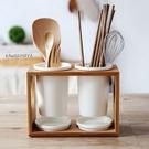 日式陶瓷筷子簍置物架筷子籠家用廚房放筷子勺子餐具收納盒 一米陽光